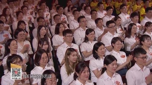 乡村大世界:手挽手 中国一汽集团党委常委、副总经理 孙志洋接受访谈