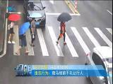 特区新闻广场 2019.08.05 - 厦门电视台 00:23:29