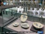 两岸新新闻 2019.08.06 - 厦门卫视 00:28:18
