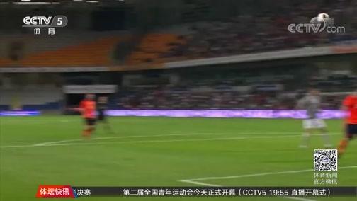 [国际足球]维斯卡罚失点球 巴沙克谢希尔主场落败