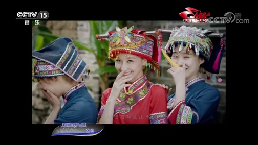《中国音乐电视》 20190809