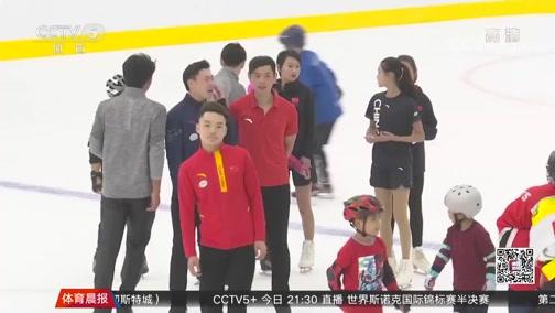 [花滑]中国花样滑冰队添彩三亚全民健身