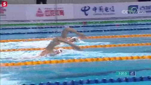 [游泳]第二届全国青年运动会 游泳第5比赛日