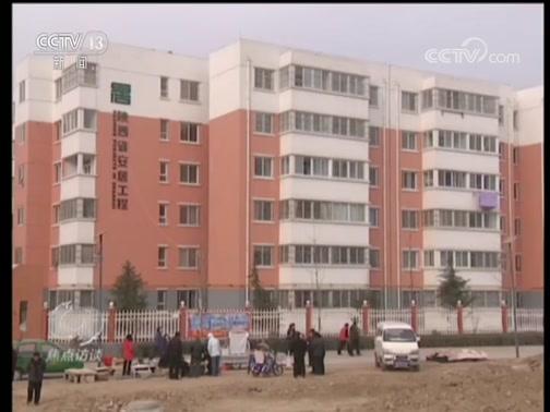 《焦点访谈》 20190814 新中国奇迹 城镇人均住房8.3平米↗39平米
