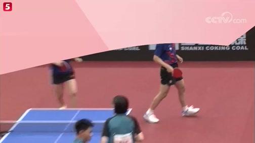 [乒乓球]青运会 乒乓球体校甲组混双决赛