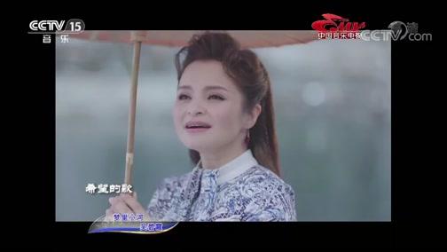 《中国音乐电视》 20190817