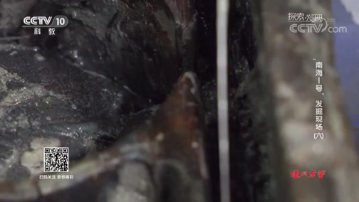 [探索发现]木盒内天平的托盘即将出现