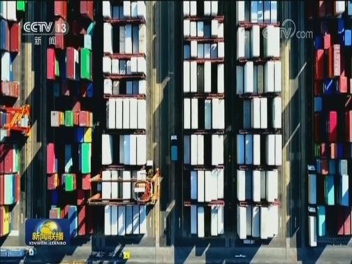 [视频]林郑月娥:将继续推出有效措施提振经济 改善民生