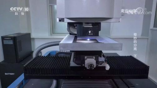 [走近科学]透氧膜材料的应用向着工业领域