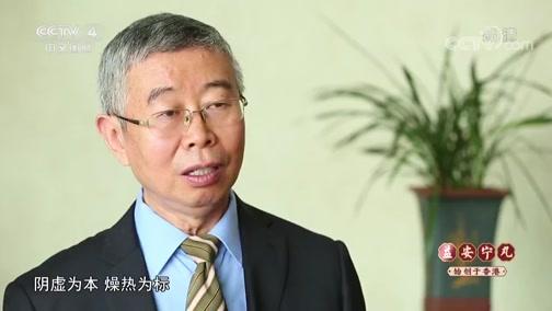 [中华医药]桦褐孔菌对糖尿病的疗效