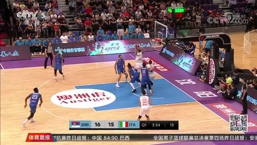 [篮球]国际男篮超级争霸赛 塞尔维亚击败意大利