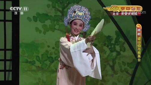 茂腔桃李梅全集 主演:青岛市茂腔剧团