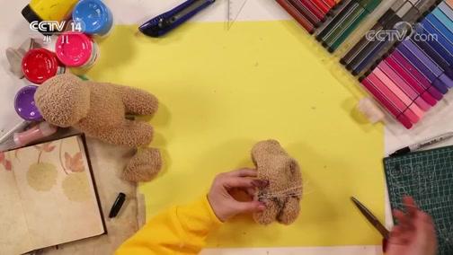 [大仓库]酷制造:小熊玩偶