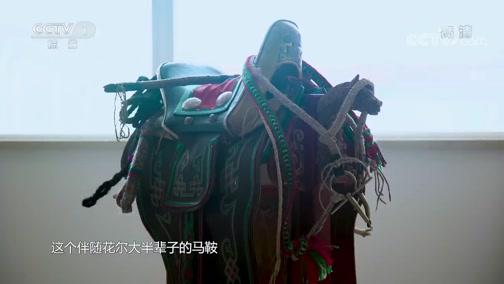 [中华民族]蒙古族人一生中的第二大礼仪——剪发礼