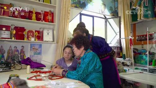 [中华民族]蒙古族服饰艺术节 姐妹俩对服饰的不同理念碰撞和交融