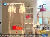 两岸新新闻 2019.09.04 - 厦门卫视 00:26:33