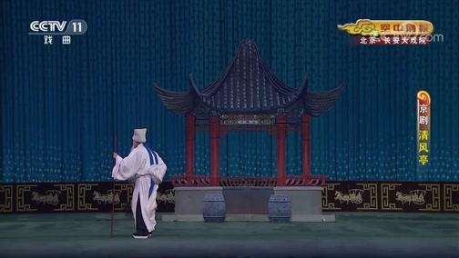 秦腔忠保��全本(又名黑叮本,二�M�m) 主演:李志翔 �w�武 �w改琴 �西省�蚯�研究院