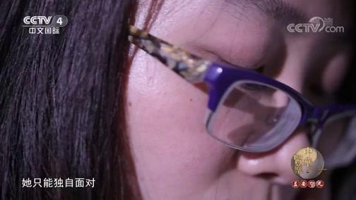 [中华医药]槽糕的情绪 病痛的可乘之机