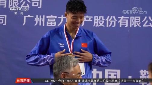 [游泳]全国游泳锦标赛 季新杰夺得个人第二金