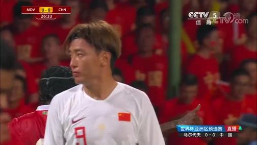 [国足]李磊前场开出任意球 杨旭头球轰炸击中横梁