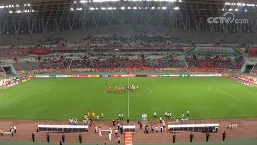 [中超]第24轮:山东鲁能VS上海上港 完整赛事