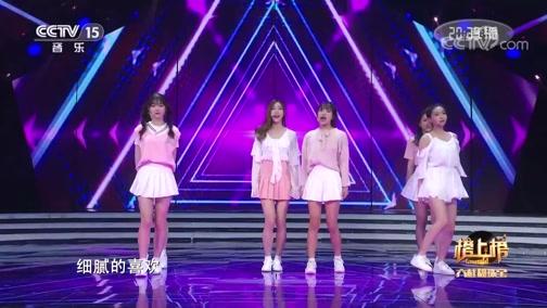 [全球中文音乐榜上榜]歌曲《暖暖》 演唱:半糖系女孩