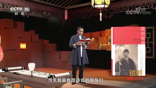 [读书]齐白石:《大匠之门:齐白石回忆录》