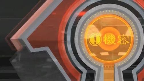 """""""巨浪一号""""首发失败 5天后还敢再射! 00:02:03"""