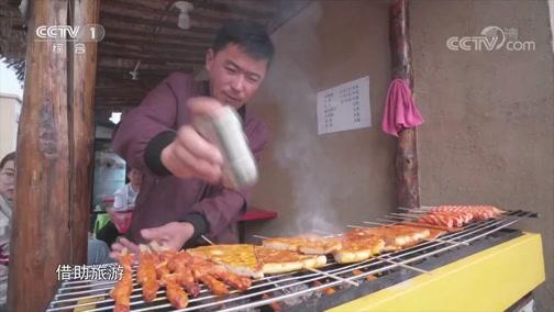 [中华民族]特克斯城多元民族文化相互融合