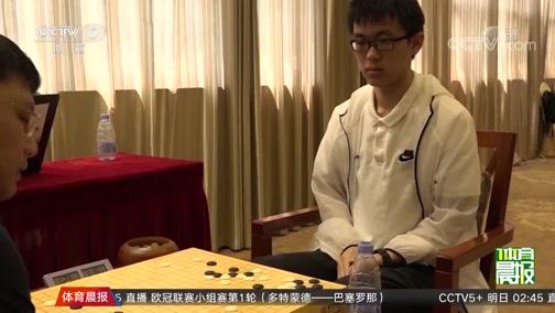 [棋牌]江苏、上海惊险晋级围甲季后赛第二轮