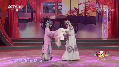 粤剧中国公主杜兰朵全本 主演:梁淑卿 钟康祺 广州粤剧团二团