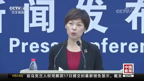 [中国新闻]新闻观察:中国物价将继续运行在合理区间