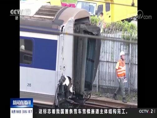 [新闻直播间]香港 港铁发生列车脱轨事故