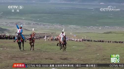 """[综合]""""当吉仁""""赛马节——藏区亮丽的名片"""