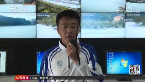 [综合]第十一届中国升钟湖钓鱼大赛如期开幕