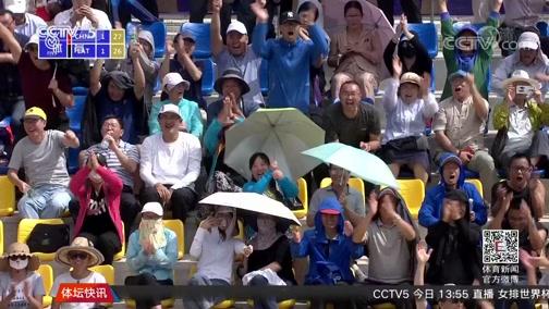 [排球]中国组合收获第二阶段小组赛首场胜利