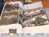 厦视直播室 2019.09.20 - 厦门电视台 00:46:32