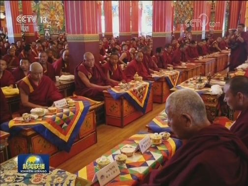 [视频]十一世班禅圆满完成在藏学习考察和佛事活动