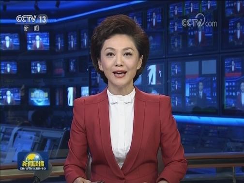 [视频]新华社播发长篇通讯《从大国之治迈向强国之治——新中国70年社会治理现代化巡礼》