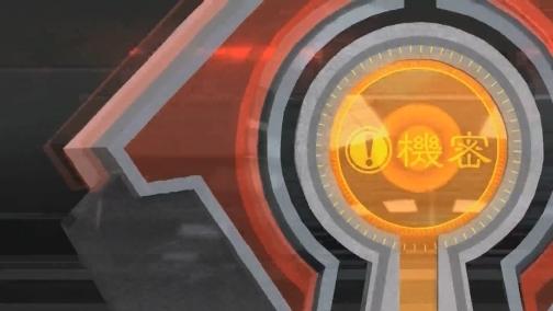 蒋介石在大陆的最后时刻 00:02:56