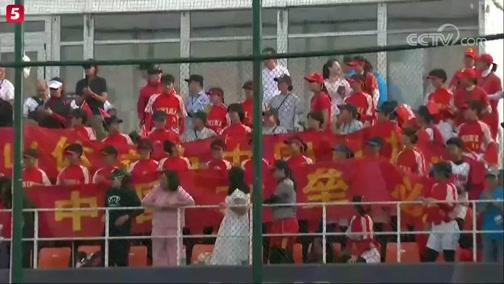 [综合]女子垒球奥运资格赛:中国VS菲律宾