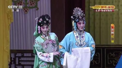 音配像京剧陈三两全本 主演:李世济录音