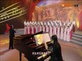 """精彩回看:""""我和我的祖国""""——厦门市庆祝中华人民共和国成立70周年合唱展演 01:21:19"""