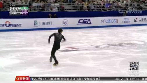 [花滑]上海超级杯 金博洋获得男单铜牌