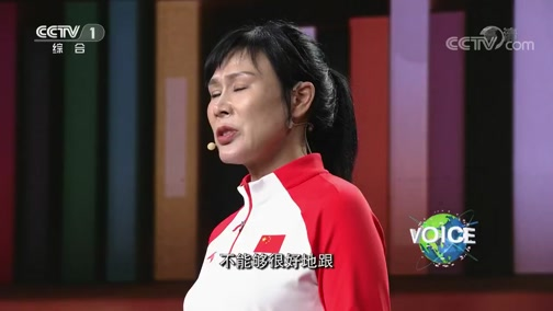 [开讲啦]退役后的叶乔波为北京冬奥会做了哪些努力?