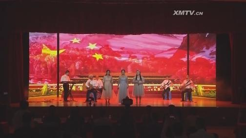 六、乐队弹唱《我爱你中国》 00:04:42