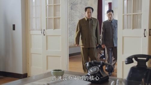 熱劇預告 | 上海順利解放 上海爆發金融危機 00:00:56
