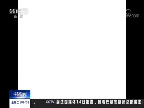 [午夜新闻]海关总署公布前三季度外贸数据 外贸进出口总值同比增长2.8%