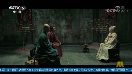 """[中国电影报道]肖战担任""""海贼王""""推广大使 影片普通话配音阵容曝光"""