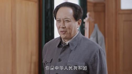 台海视频_XM专题策划_10月20日《换了人间》25-26 00:00:56